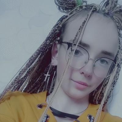 Анастасия Борисенко, Харьков