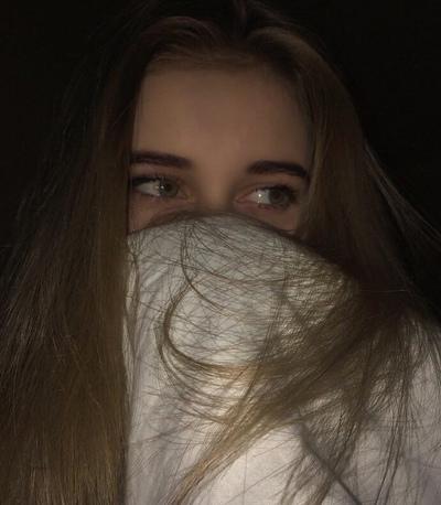 Лена Новикова, Минск