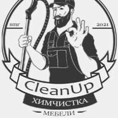 Clean Up, Самара