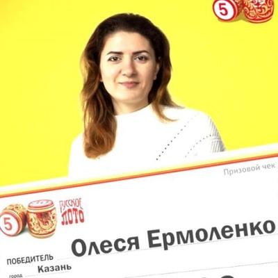 Евангелина Рубцова