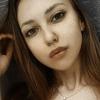 Ксения Чумакова