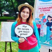 ЕкатеринаРазумова