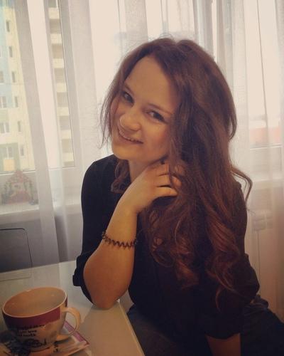 Kristina Kirichenko