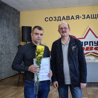 Дмитрий Сюндюков, Выкса