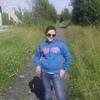 Anna Karamzina