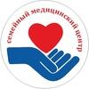 """ООО """"Альянс-2007"""" (медицинский центр)"""
