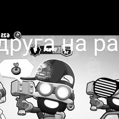 Витян Пельменев, Курган