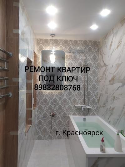 Анатолий Анатолий, Красноярск