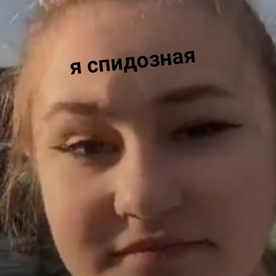 Daria Afanasieva