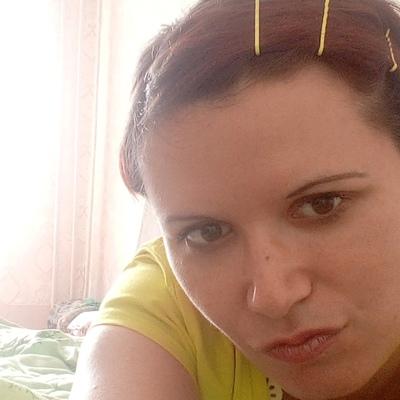 Надюша Красивая