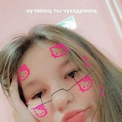 Юлька Мурлыкова'мяу