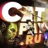 CatPay.ru  - Биржа игровой валюты