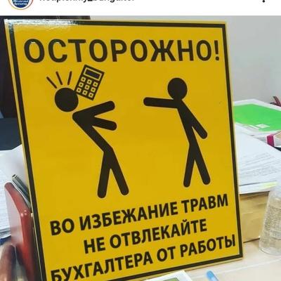 Ксюша Мерз, Краснодар