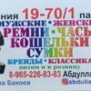 Абдулла Бакоев СТ5-02З