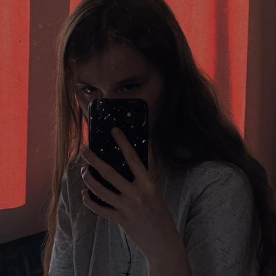 Лидия Пономарёва, Ангарск