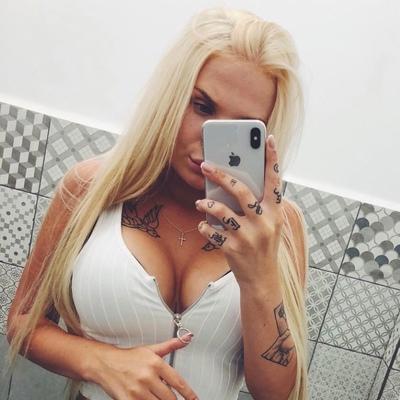 Darya Evteeva, Oryol
