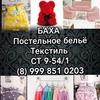 Баха Махмудов СТ9-54/1