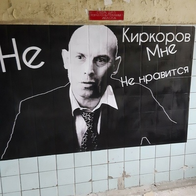 Башар Маратов
