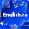 Школа английского языка English.ru