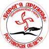 """Молодёжный фестиваль поэзии """"Берега дружбы"""""""