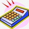 Ваш онлайн калькулятор
