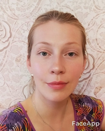 Оксана Калинина, Тюмень