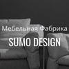 """Мебельная фабрика """"Сумо"""" в Санкт-Петербурге"""