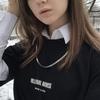 Alina Kolesnikova