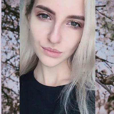Светлана Лобанова, Мытищи