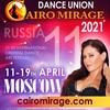 CAIRO MIRAGE FESTIVAL 2021