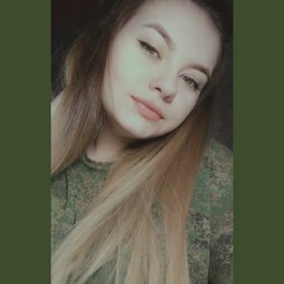 Виктория Чурсина, Антрацит