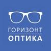 Горизонт-Оптика - очки, контактные линзы | Крым
