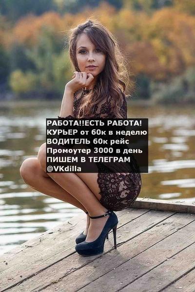 Adelina Tyannikova