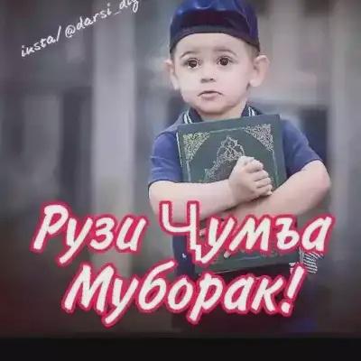 Дилшод Хомидов, Самара