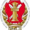 ФГНИУ ИЗиСП при Правительстве РФ