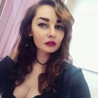 ТатьянаАхрамович