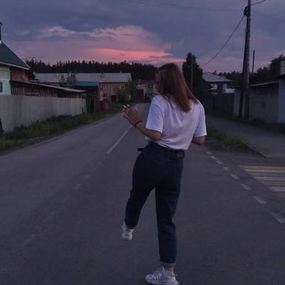 Таня Ерёмина