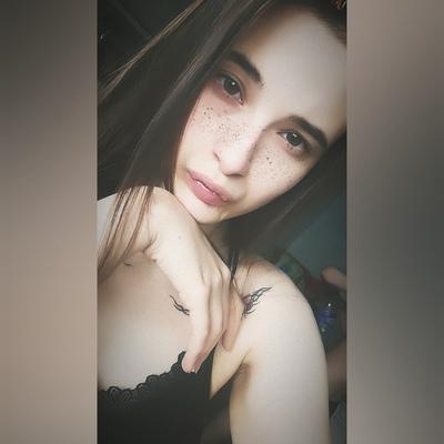 Лейла Леман, Уфа