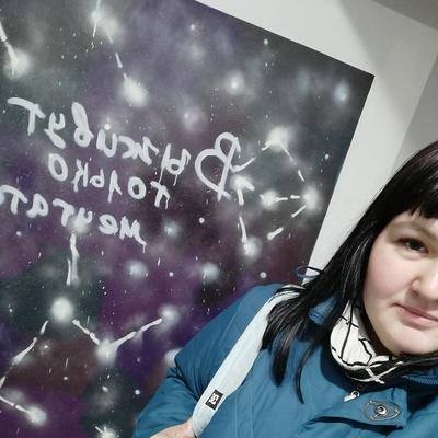 Мария Мымрина, Назарово