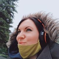 АленаБуслаева