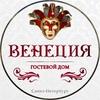 Отель ВЕНЕЦИЯ на Невском  в СПб