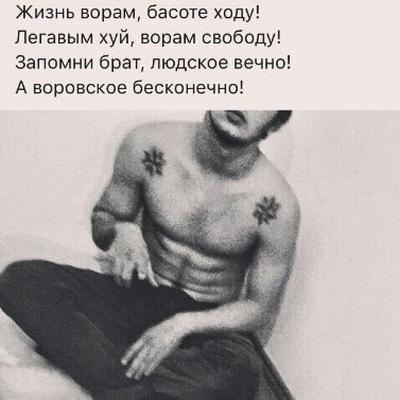 Ибрагим Малой