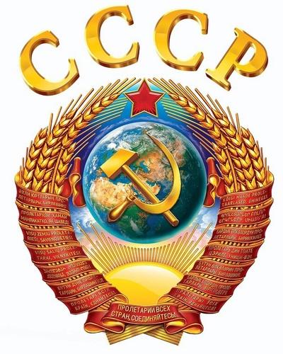 Комитет-Безопастности Кпрф, Имени В. И. Ленина