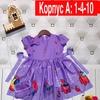 Koi Kenddy 30-78