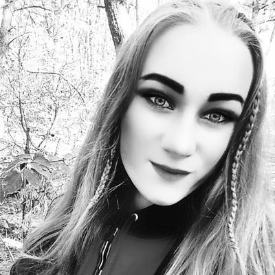 Таня Домбровська