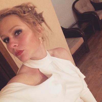 Alina Samina