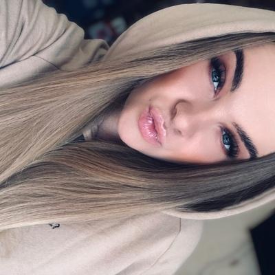 Юлия Петрова, Пенза