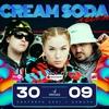 CREAM SODA | 30.09 | САМАРА