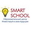 Smart School - обучение иностранным языкам