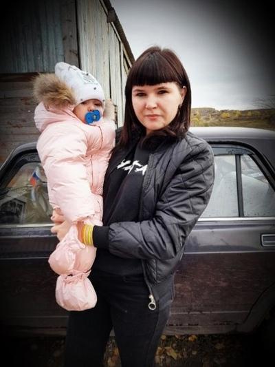 Кристина Павлюченко, Большая Уря